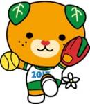 宮崎遥さんが「第72回国民体育大会」に出場しました。